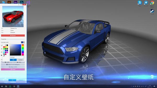 WallpaperEngine手机版app下载-WallpaperEngine18+安卓版下载