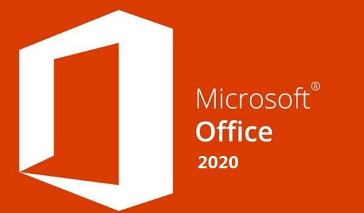 office2020專業增強版激活秘鑰_office2020最新密鑰永久激活
