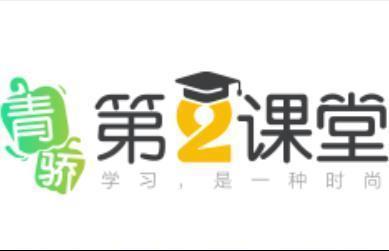 青娇第二课堂2020年全国青少年禁毒知识期末考试答案