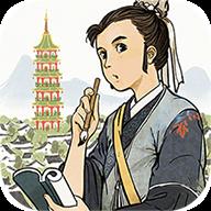 江南百景图2020最新版