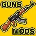 我的世界枪械模组