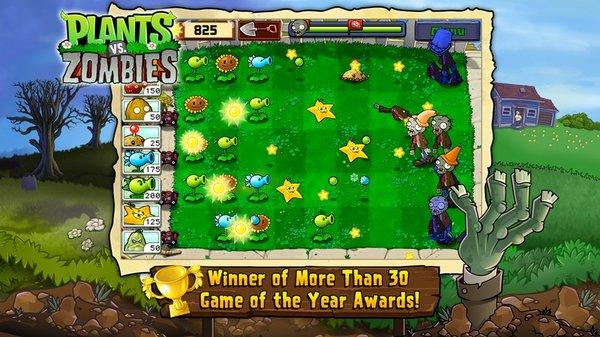 植物大战僵尸贝塔版手机破解版游戏下载-植物大战僵尸贝塔版破解版游戏下载