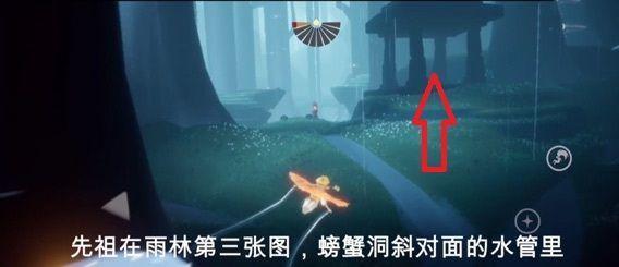 光遇螃蟹面具先祖位置-光遇12月3日螃蟹面具先祖兑换表及位置攻略