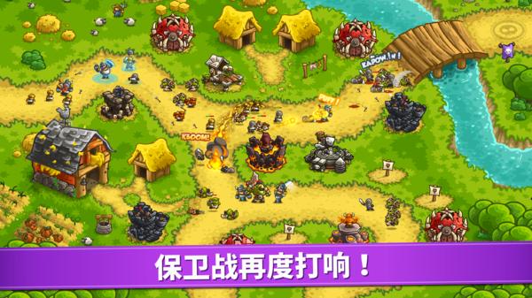 王国保卫战复仇1.9.7破解版_全英雄解锁无限钻石版下载