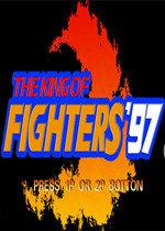 拳皇97一键大招版