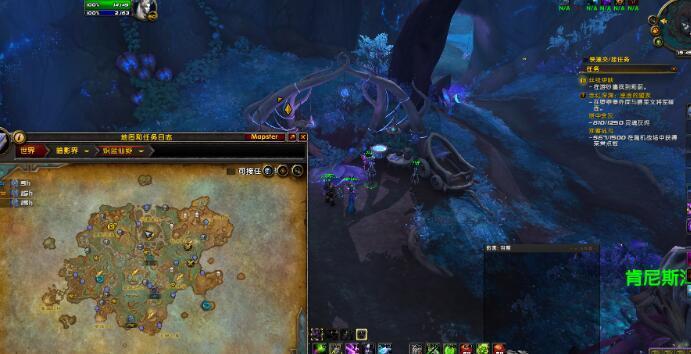 魔兽世界飞翼守护者获取攻略-魔兽世界9.0飞翼守护者获取方法分享