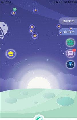 甜糖app下载-甜糖软件下载