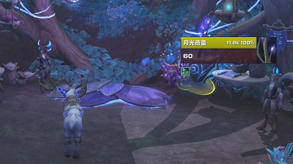 魔兽世界9.0月光蓓蕾位置坐标-魔兽世界月光蓓蕾点亮位置寻找方法攻略