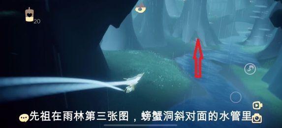 光遇螃蟹面具先祖在哪里?12月3日唐僧帽、螃蟹面具先祖兑换表及位置大全[多图]图片3