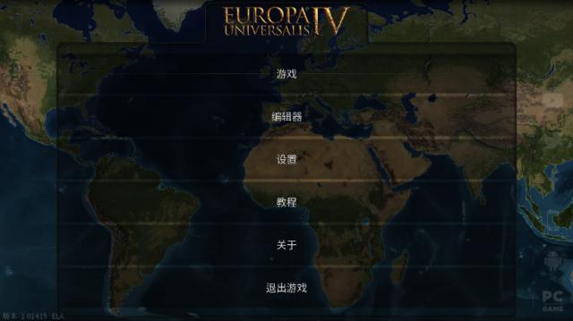 文明时代2欧陆风云mod