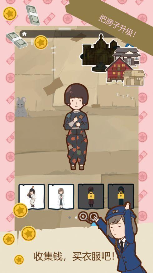 贫穷少女正式版iOS版游戏下载-贫穷少女官方版最新版游戏下载