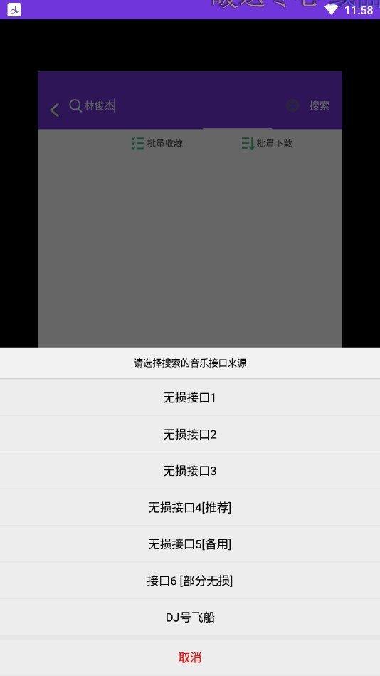 魔音免费音乐下载-魔音免费音乐APP下载