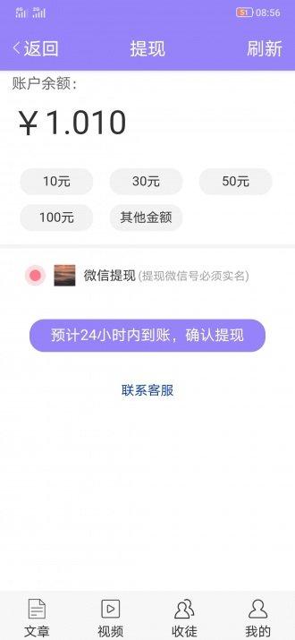 紫竹资讯最新版-紫竹资讯官方版软件下载