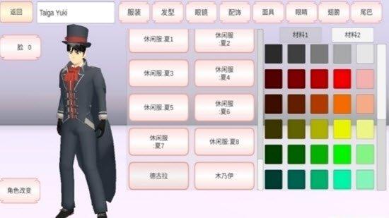 樱花校园模拟器联机版2021中文下载-樱花校园模拟器联机版2021最新版