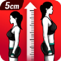 增高锻炼app