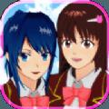 樱花校园模拟器4破解版