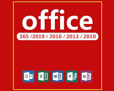 office2019家庭學生版激活密鑰