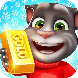 汤姆猫跑酷圣诞版