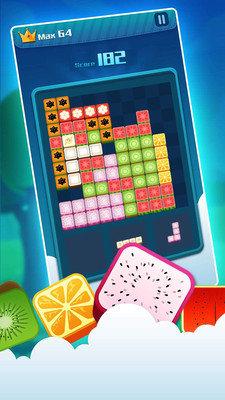 一起消消乐红包版app最新版游戏下载-一起消消乐红包版领红包游戏下载