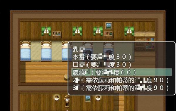 催眠勇者汉化版免费下载-催眠勇者中文版网盘下载