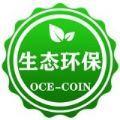 OCE生态环保