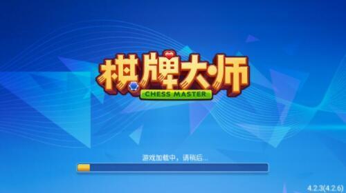 棋/牌大师4.2.3-棋/牌大师4.2.3最新手机版免费安装