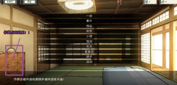 火影女忍者训练师下载-火影女忍者训练师1.41汉化版下载(附赞助码)