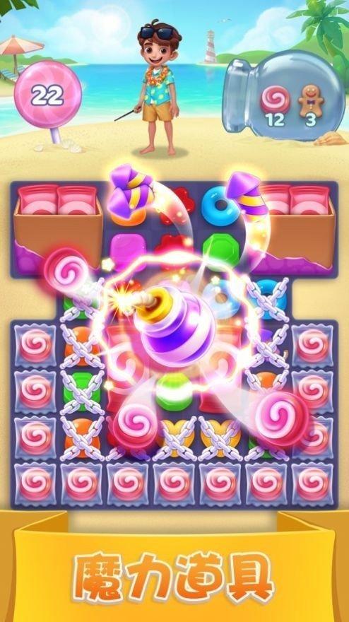 珠宝狂人故事红包版app游戏下载-珠宝狂人故事赚钱版领红包游戏下载