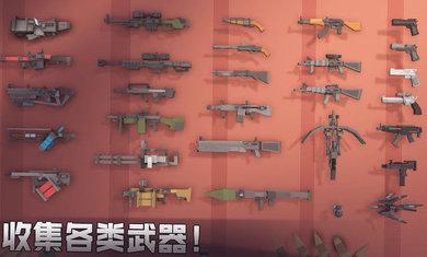 枪手丧尸幸存者破解版全人物下载-枪手丧尸幸存者破解版无限钻石下载