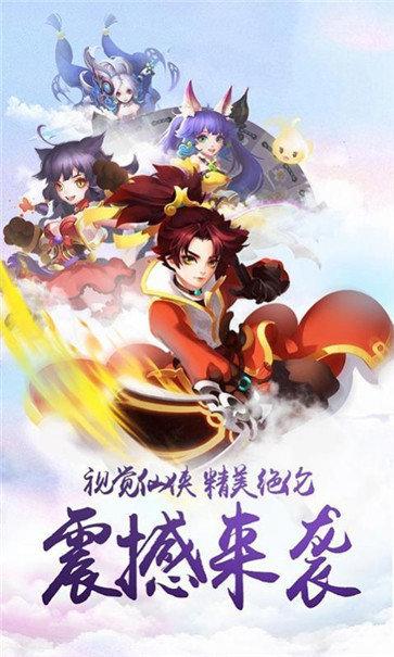 浪子飞雪游戏下载-浪子飞雪免费下载