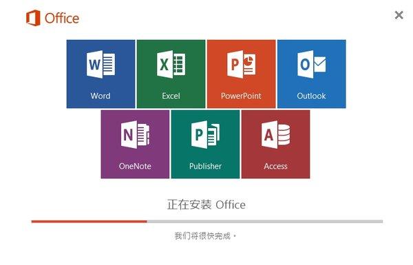 office2013個人版激活密鑰碼
