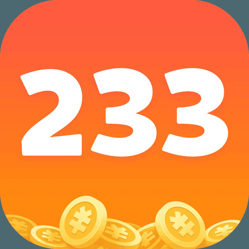 233乐园赚钱