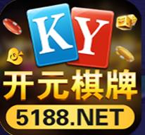 5188棋牌安卓版