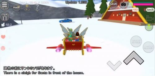 樱花校园模拟器2020圣诞节更新版下载-樱花校园模拟器圣诞节更新天使服装版下载