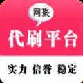 手机自动刷课神器app