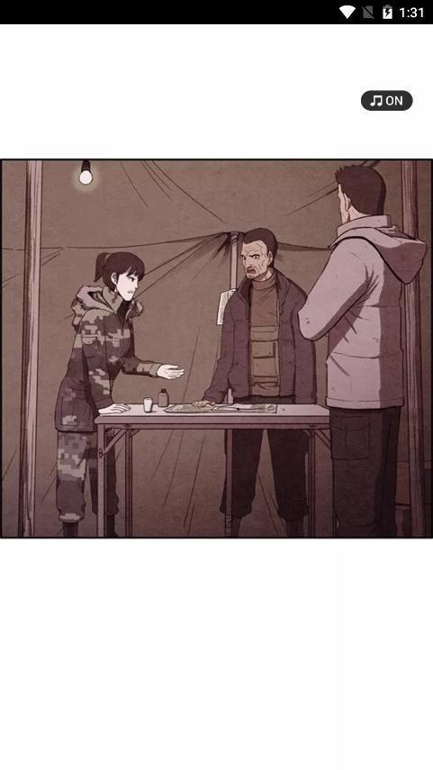 漫画《家》全集-韩国丧尸漫画《家》全集观看
