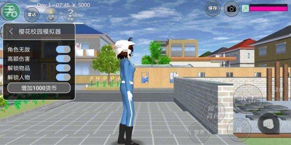 樱花校园模拟器天使服装版