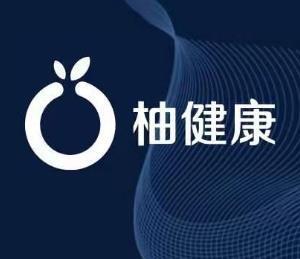 柚健康app
