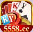 5558棋牌