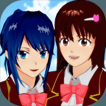 樱花校园模拟器仙子和天使服