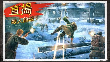 荣耀战场3最新破解版下载-荣耀战场3破解版免谷歌下载
