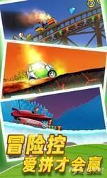 登山赛车999999金币钻石2020下载-登山赛车999999金币钻石最新版下载