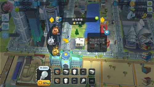 模拟城市我是市长破解版无限绿钞