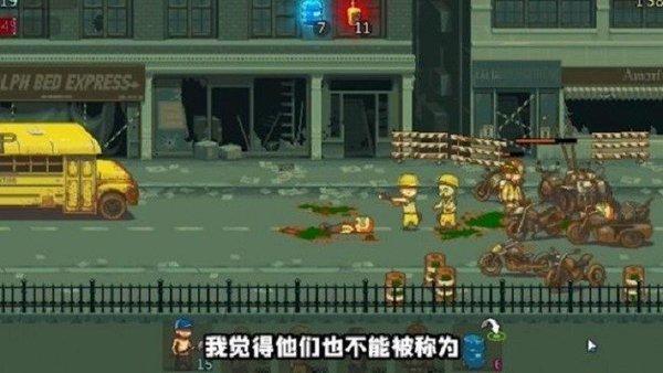 塔防生存冒险破解版无广告无限金币版游戏下载-塔防生存冒险破解版无广告游戏下载