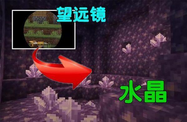 我的世界矿洞版本下载-我的世界矿洞版本更新版下载