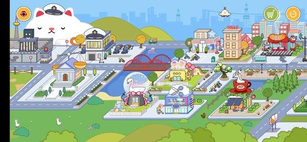 米加小镇世界更新版2020年下载-米加小镇世界更新版游乐场下载
