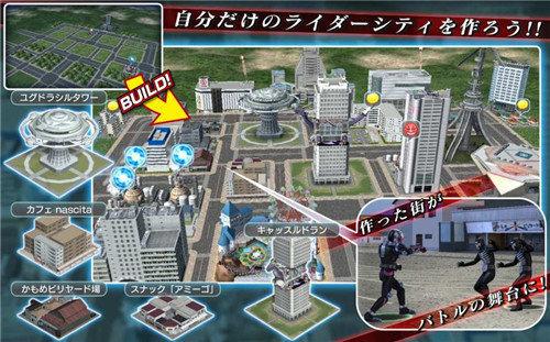 假面骑士城市大战游戏下载-假面骑士城市大战最新版下载