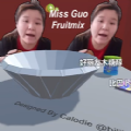 郭老师3D水果捞最新圣诞版