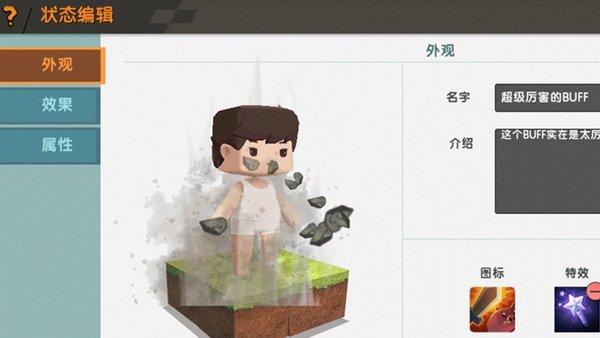 迷你世界2021年激活码下载-迷你世界2021年激活码免费下载
