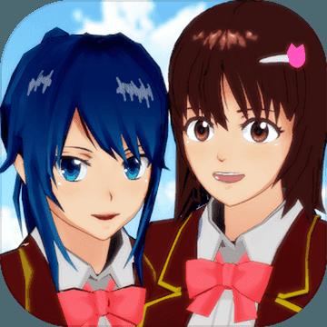 櫻花校園模擬器2021升級版